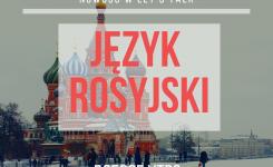 Język rosyjski w Goczałkowicach